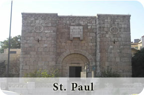 St. Paul Program